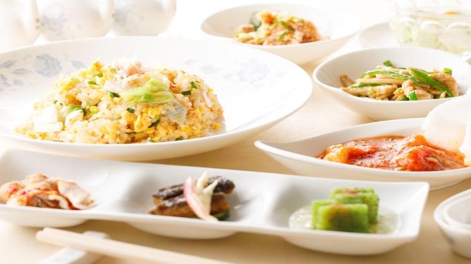 〈1泊2食〉【9月の宿泊】『夕食は四川中華ミニコース♪+朝食つき』プラン♪