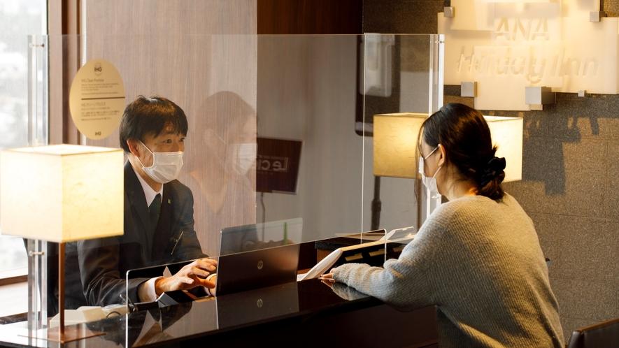 【コロナ対策:フロント】 飛沫防止対策