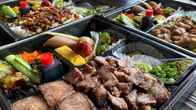 【朝食・夕食ともにお部屋にて】夕食は湯布院の名店「由布まぶし心」の贅沢弁当■一泊二食付きプラン