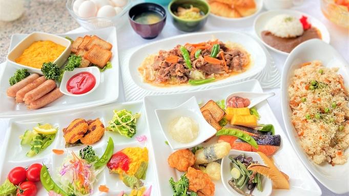 【秋冬旅セール】スマイル バリューステイプラン(朝食付)
