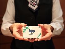 《QUOカード》