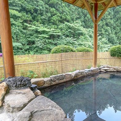 スタンダード■那須塩原の温泉と旬の料理を満喫!