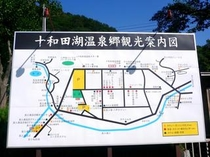 温泉郷バス停