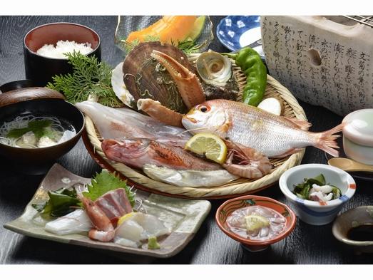 海を見て食べると100倍おいしい♪《新鮮♪目の前で!磯の炭火焼と刺身定食》プラン