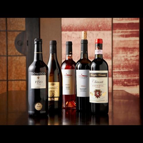 ワインも扱っております。是非自慢のイタリアンと一緒に!!