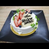 メッセージ付きホールケーキ  1500円~対応可♪