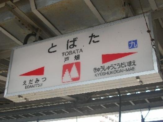 【素泊り】プラン 駐車場無料! Wi-Fi無料完備!