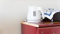 急速湯沸かし器完備