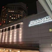 ホテル外観/シンボルタワーから