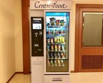 ホテル内の自動販売機