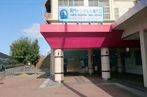 関門トンネル人道入口(門司側)