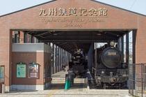 九州鉄道記念館.