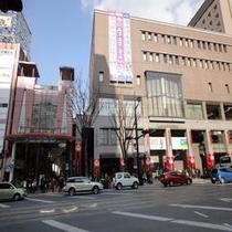 熊本市現代美術館(丸小ホテルを囲む風景)