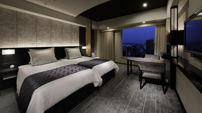 【1日1組限定】〜京都で集う〜ベッドルーム2室+リビングスペース付き宿泊プラン(朝食付き)