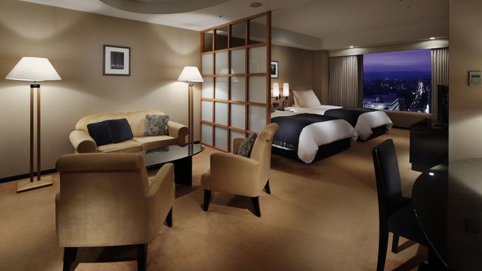 京都へぷらり旅・・・ ワンランク上のホテルステイがここにあります。 【当日限定】