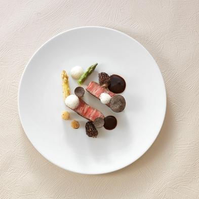 好評!ホテル自慢の夕食・朝食付き『コトシエール(フレンチ&イタリアン)』