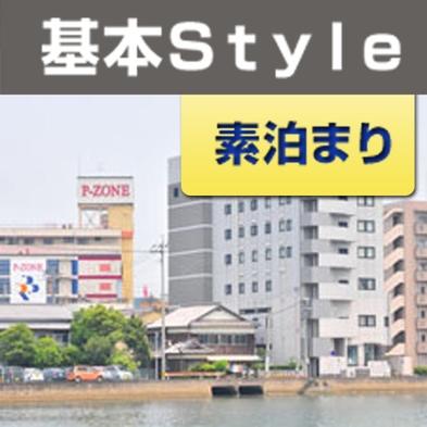 【秋冬旅セール】【ファーストイン早岐 基本Style♪】<素泊まり>