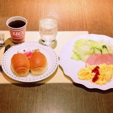 【早割14】14日前までの予約でお得に!〈朝食付〉