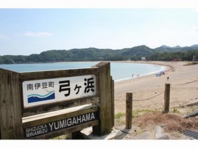 弓ヶ浜看板と海