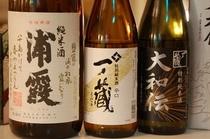 宮城県のお酒も支援として仕入れています。