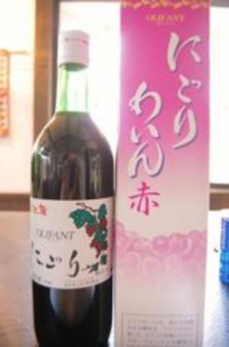山梨にごりワイン
