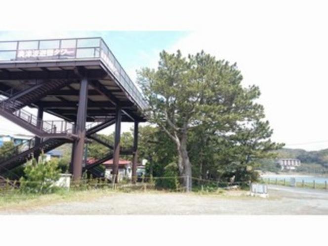 弓ヶ浜の避難タワー