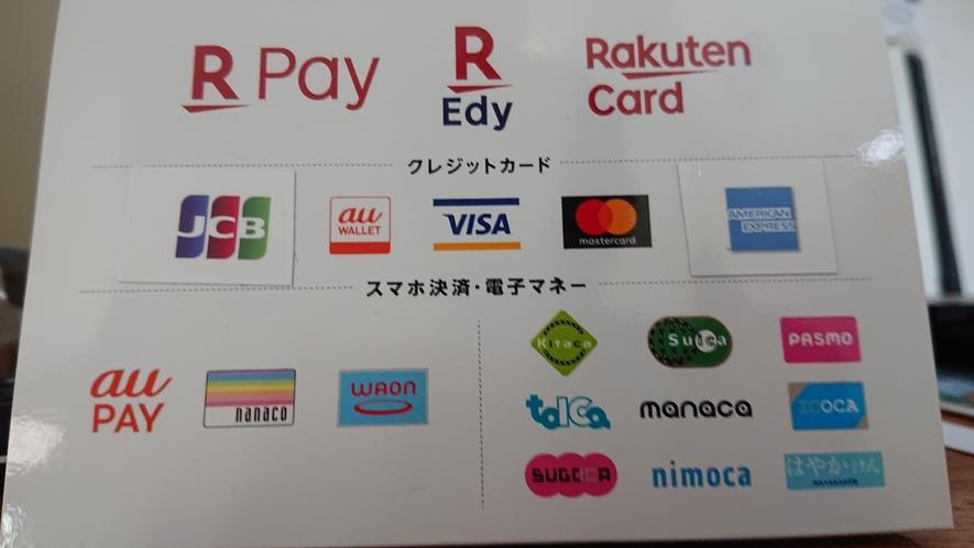 カード払いができます。