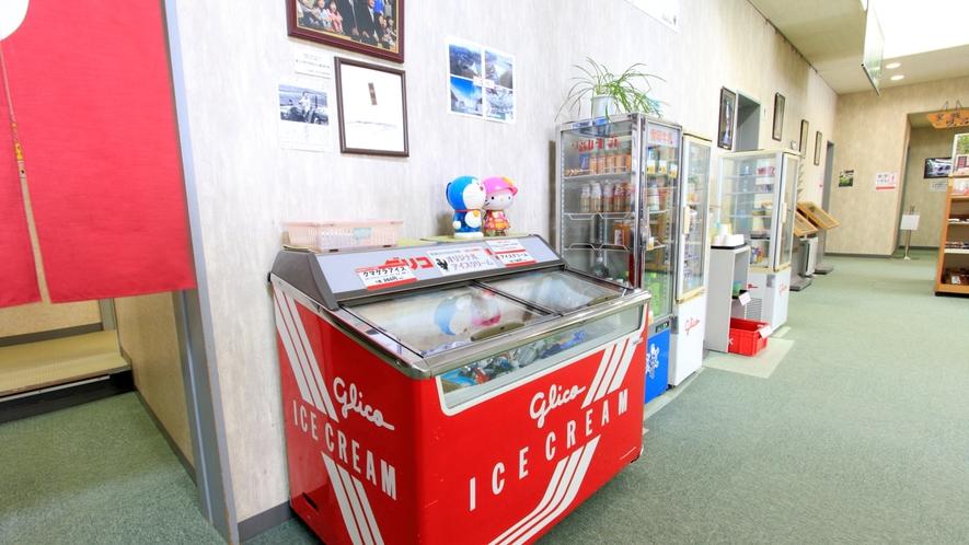 *売店ではアイスも販売しています。お風呂上りにどうぞ!
