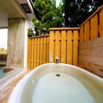 ◆女湯-陶器風呂-◆