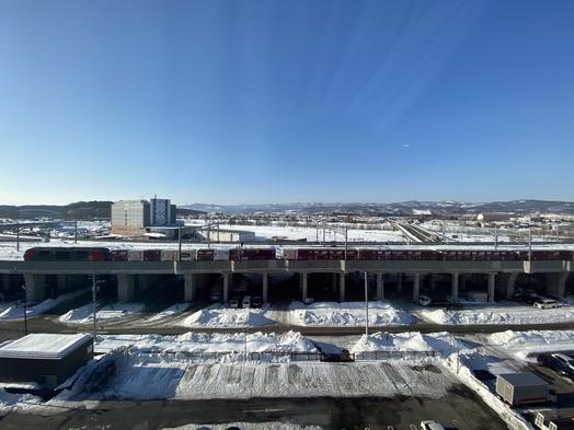 【楽天スーパーSALE】5%OFF 6階以上高層階確約の旭川旅満喫プラン☆【朝食付】