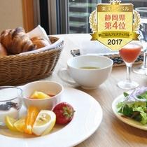 朝ごはんフェスティバル第4位受賞!