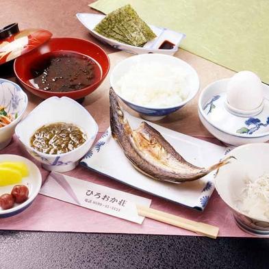 ◆【海辺の朝食】《個室食》貸切風呂あり★伊勢志摩を満喫♪朝からヘルシーな1泊朝食プラン☆