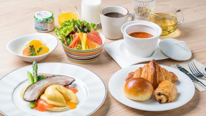 【いまだから部屋飲み】燻製おつまみ+北海道産クラフトビール飲み比べプラン【朝食付き】