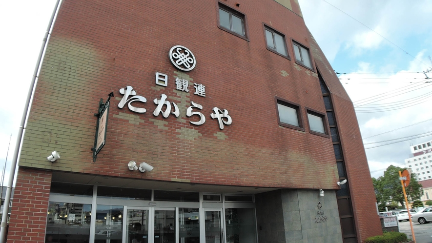 *【外観】防府駅から徒歩7分♪お仕事・観光にお気軽にご利用下さい