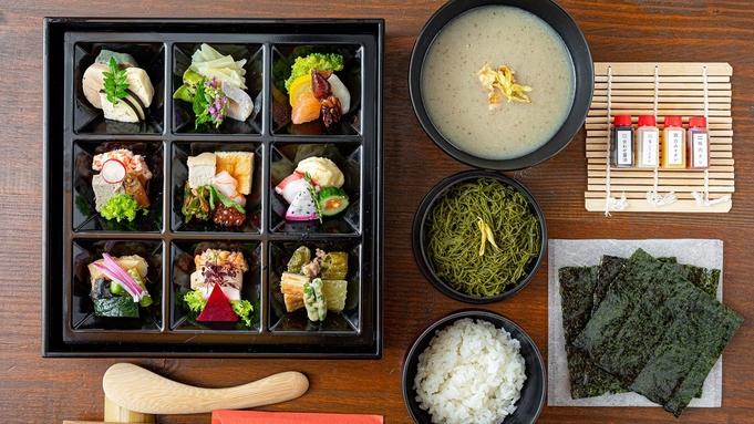 【夕食付】行列の出来る人気店AWOMB(あうーむ)の色とりどりな手織り寿司を堪能