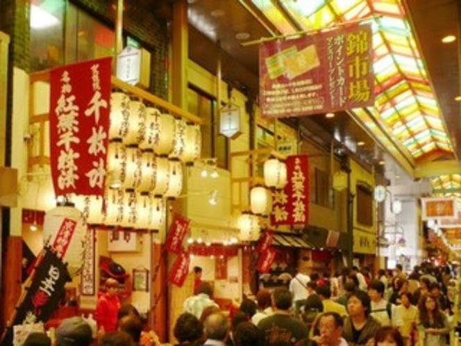錦市場へは徒歩8分:京都の台所、おいしいもんいっぱいの人気観光スポットです。