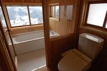 浮生 バス・トイレ