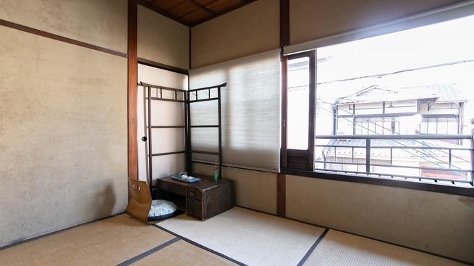 【ショートステイプラン】おひとりさまもゆったりと、大きな窓付き4.5畳