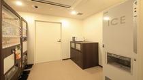 7階・10階 自動販売機・電子レンジ・製氷機