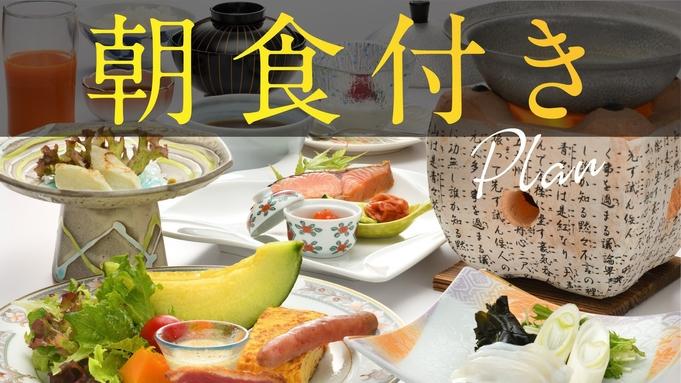 【朝食のみ】海鮮しゃぶしゃぶ&こだわり地物食材の朝食で一日をスタート!<お食事は個室>