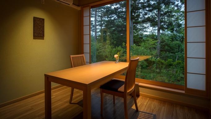 【秋冬旅セール】<2食付き>露天風呂付客室の絶景美食の宿で三陸の味覚を堪能|個室食