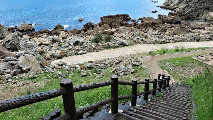 【三王園地】三王岩に通ずる階段