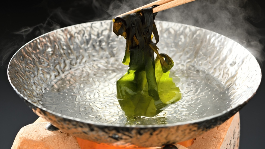 【お料理一例】田老名物・『真崎わかめ』!生の真崎わかめをしゃぶしゃぶでお召し上がりください!