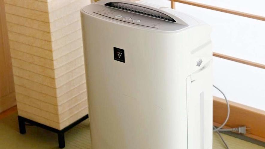 【各部屋共通】空気清浄機もございます。