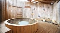 *【貸切風呂】ご家族やグループのご利用におすすめです(別途有料/専用プラン有)
