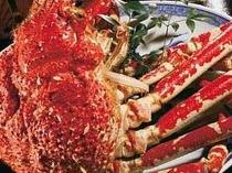 【夕食一例】 蟹