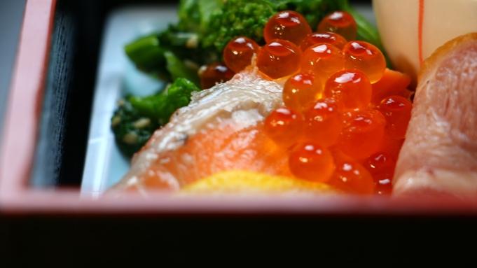 【1泊2食付き】三笠の山ならではの味!名物のボリューム感のある合鴨鍋を満喫♪