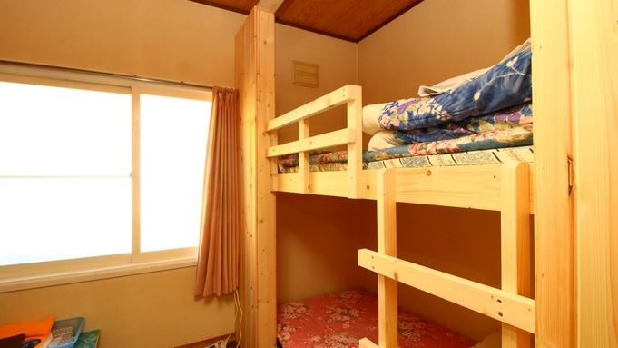 【素泊まり】寝具のセットはセルフのため格安☆単純硫黄冷鉱泉の温泉と三笠の自然を満喫♪[シェアルーム]