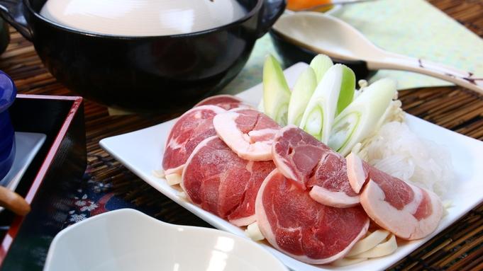 【夕食付き】名物料理!《合鴨鍋》◆リピーター続出で中毒者続出中!