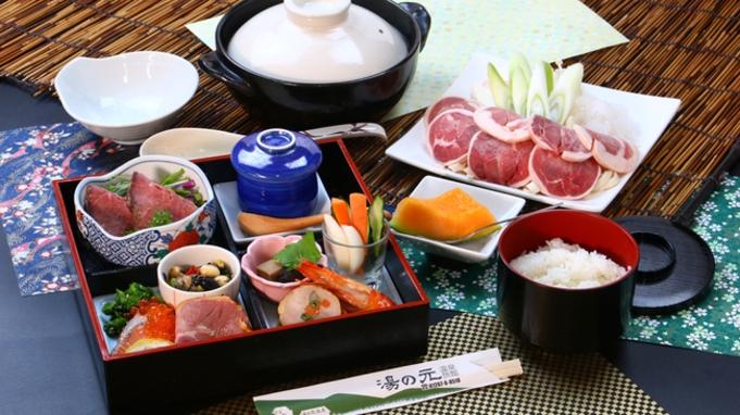 【秋冬旅セール】【1泊2食】北海道の旬の幸と名物の合鴨鍋を満喫♪天然100%の温泉で癒やし旅♪